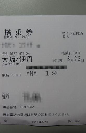 DSC02990_R.jpg