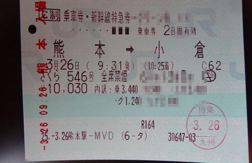 DSC02994_R.jpg