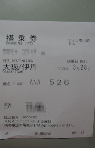 DSC02998_R.jpg