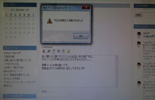 DSC03009_R.jpg
