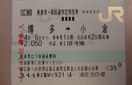 DSC03015_R.jpg