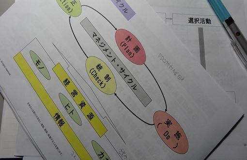 DSC03032_R.jpg