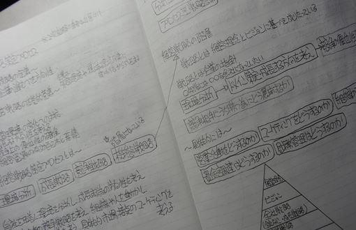 DSC03034_R.jpg