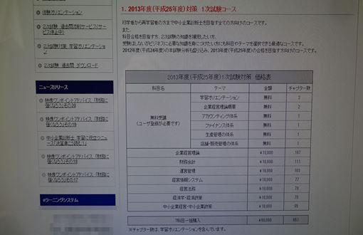 DSC03036_R.jpg
