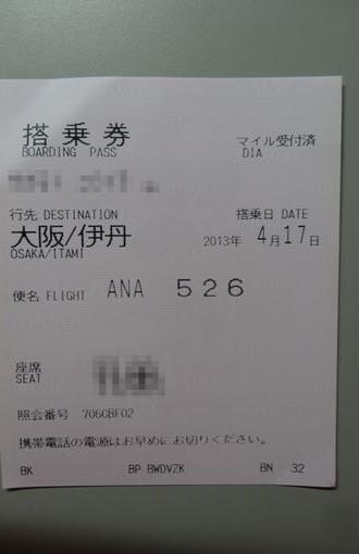 DSC03059_R.jpg