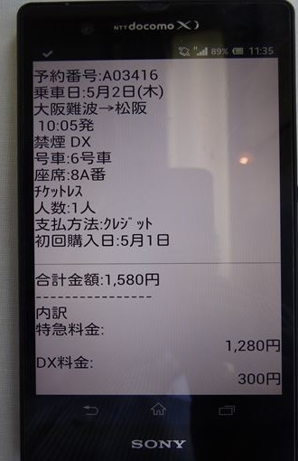 DSC03112_R.jpg