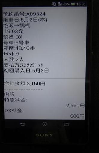 DSC03118_R.jpg