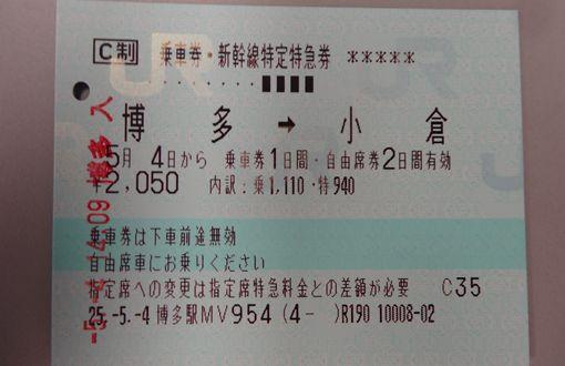 DSC03151_R.jpg