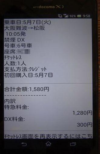DSC03203_R.jpg