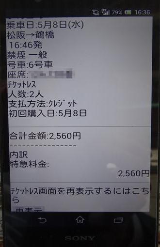 DSC03221_R.jpg