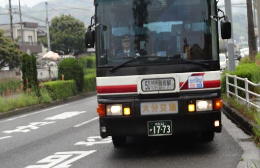 DSC03235_R.jpg