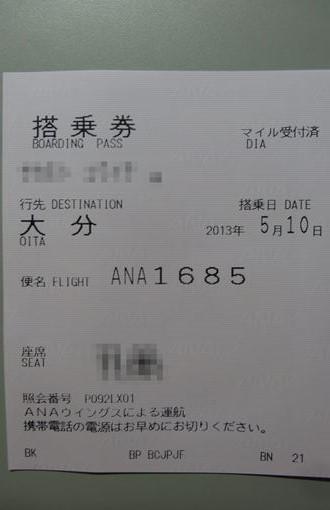 DSC03257_R.jpg