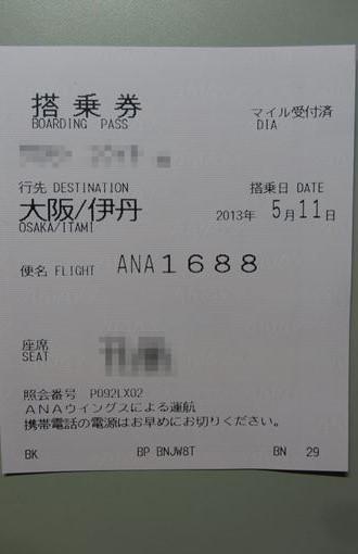 DSC03258_R.jpg