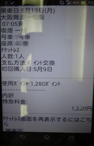 DSC03263_R.jpg