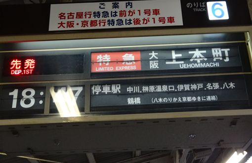 DSC03276_R.jpg