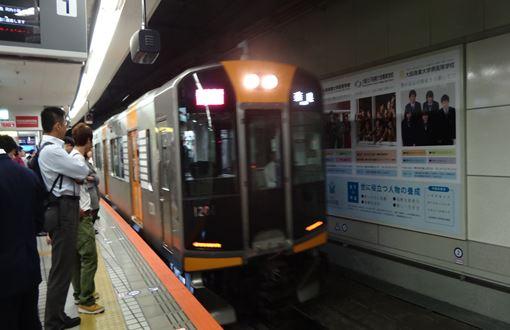 DSC03291_R.jpg