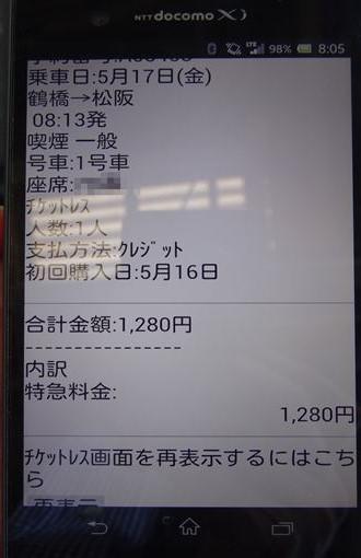 DSC03293_R.jpg
