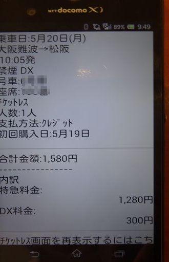 DSC03308_R.jpg