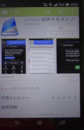 DSC03339_R.jpg