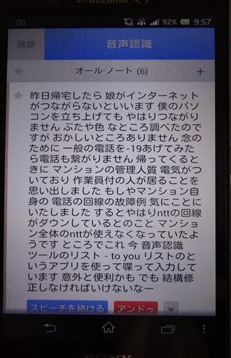 DSC03341_R.jpg