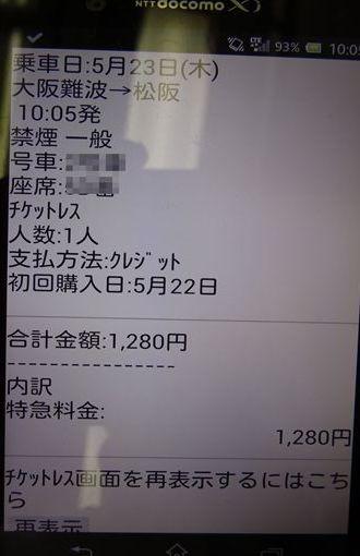 DSC03348_R2.jpg