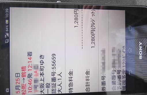 DSC03357_R.jpg