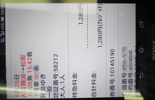 DSC03363_R3.jpg