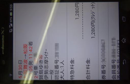 DSC03380_R.jpg