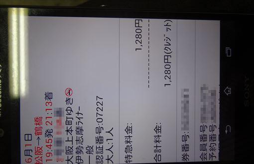 DSC03400_R.jpg