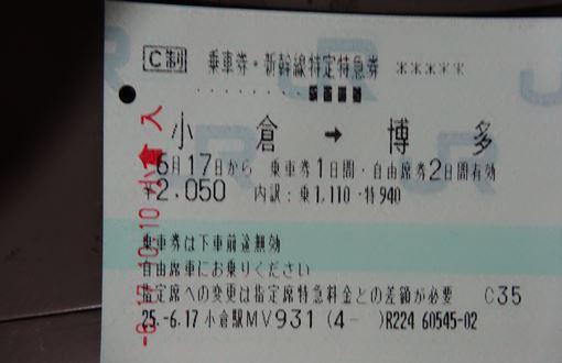 DSC03484_R.jpg