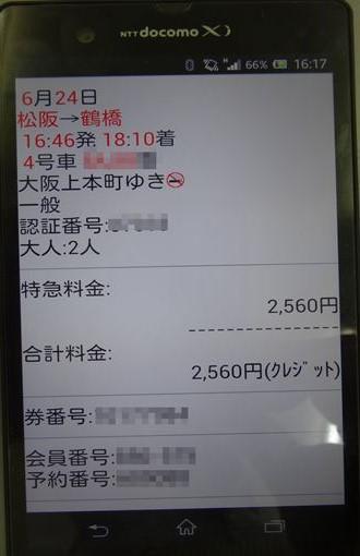 DSC03559_R.jpg