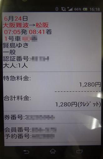 DSC03561_R.jpg