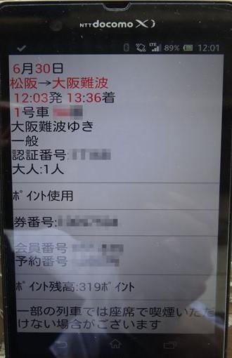 DSC03595_R.jpg