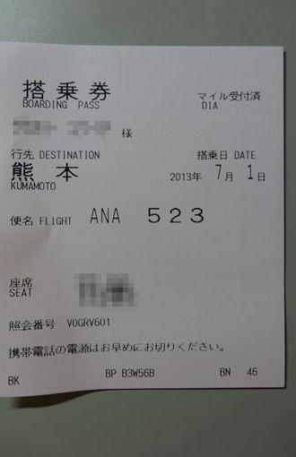 DSC03618_R.jpg