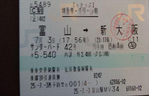 DSC03629_R.jpg