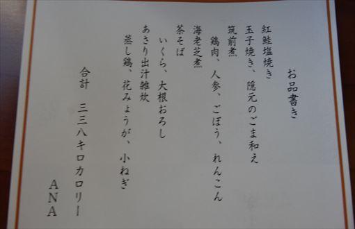 DSC03638_R.jpg