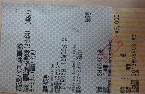 DSC03770_R.jpg