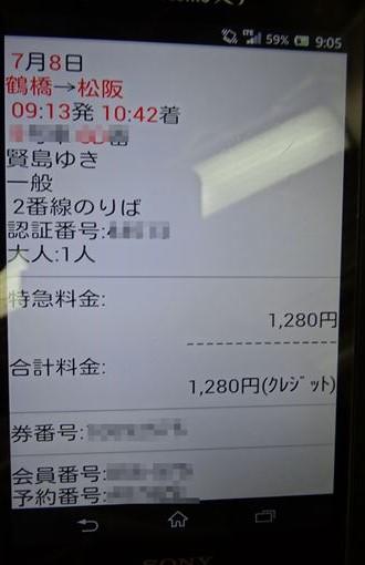 DSC03783-1_R.jpg