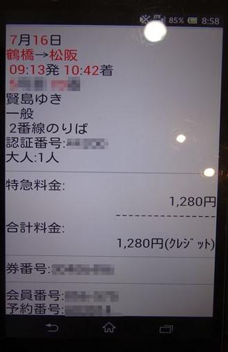 DSC03823_R.jpg