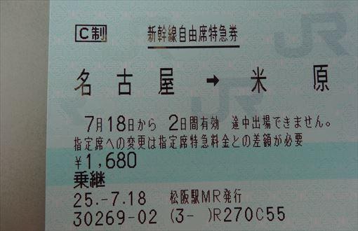 DSC03850_R.jpg
