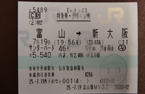 DSC03865_R.jpg