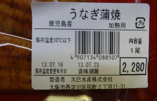 DSC03871_R.jpg