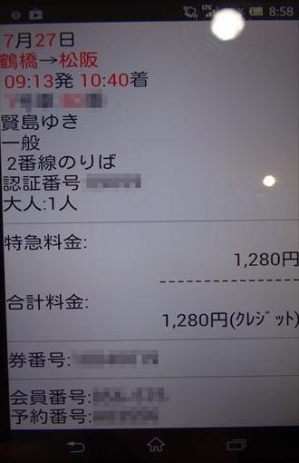DSC03906_R.jpg