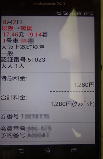 DSC03951_R_20130802181301f07.jpg