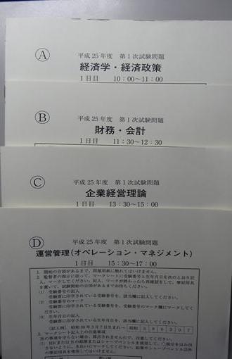 DSC03956_R.jpg