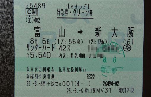 DSC03975_R.jpg