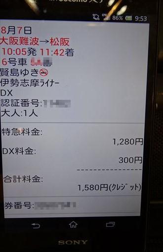 DSC03980_R3.jpg