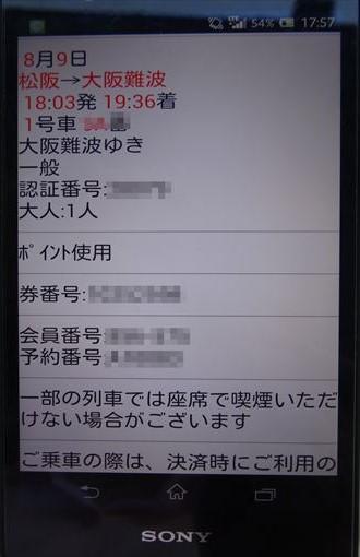 DSC03996_R.jpg