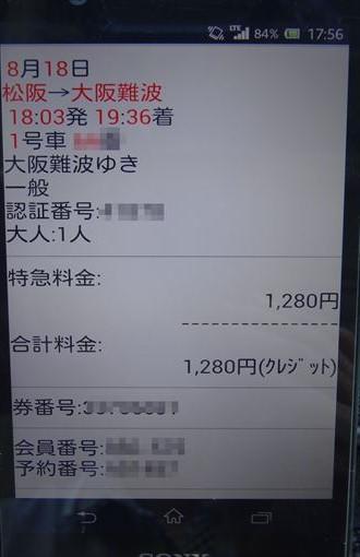 DSC04060_R.jpg