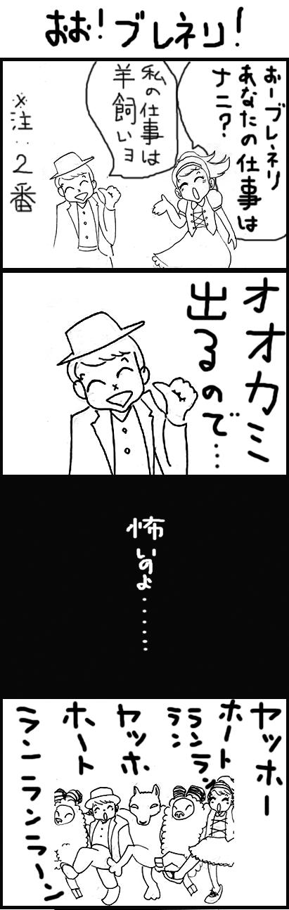 manga1のコピー